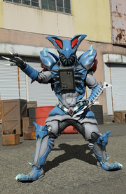 Garatt Nargo (2 Arms)