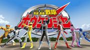 GoGo Sentai Boukenger in Super Sentai Legacy Wars