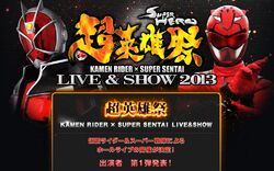 LIVE AND SHOW 2013