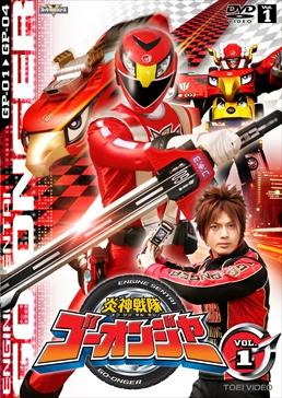 GP 01: Allies of Justice | RangerWiki | FANDOM powered by