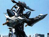Ultra Hades Beast Living Sword