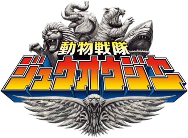File:Zyuohger.png