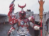 Red Shadow Guard I