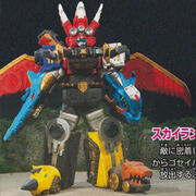 TSG-Sky Land Sea Gosei Great