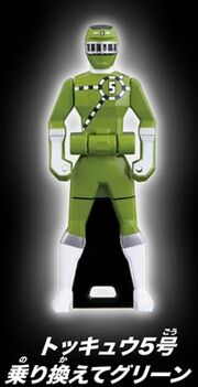 ToQ 5 Green Ranger Key