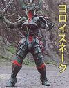 Armor snake