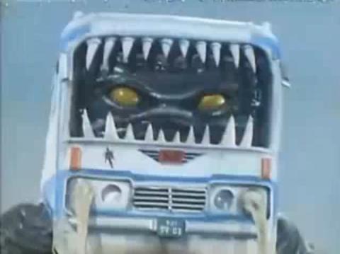 File:Bus jigen.jpg