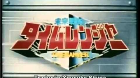 All Super Sentai Pause Comercial (Goranger Gokaiger)
