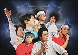 Nazo no Shin Unit Starmen All Member
