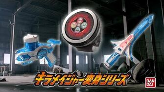Shining Transformation Brace DX Kirama Changer (30 second spot)