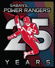 Power-Rangers-25th-Anniversary-Logo