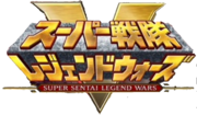Super Sentai Legend Wars Logo