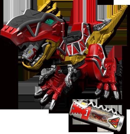 Power Rangers Dino Charge zord Kyoryuger Gabutira de carnival Bandai Japan F//S