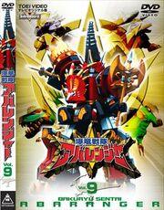 Abaranger DVD Vol 9