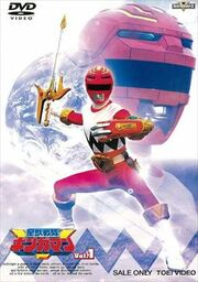 Gingaman DVD Vol 1