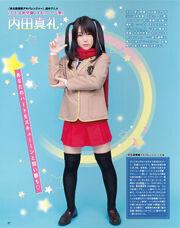 Hakase as Aoi