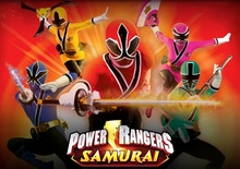 Samurai-лого