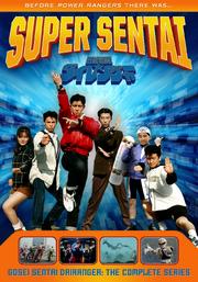 Gosei Sentai Dairanger The Complete Series