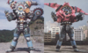 Bara Gear & Cog Changer
