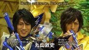 Kyoryu Gold identities