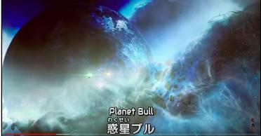 Planet Bull