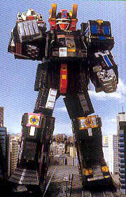 PRLR-Supertrain Megazord