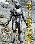 31. Robo Brain01