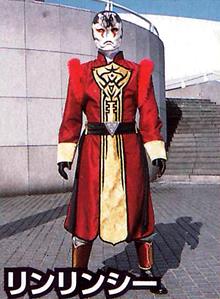 File:Geki-vi-rinseries.jpg