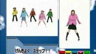 Magiranger Dance Full-0