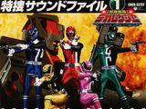 Tokusou Sentai Dekaranger Soundtracks