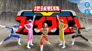 Chikyuu Sentai Fiveman in Super Sentai Legacy Wars
