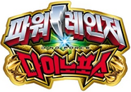 Power Rangers Dino Force Korean Logo