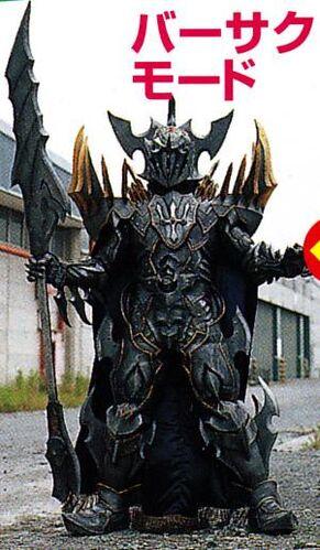 Berserk Mode (King Armor)