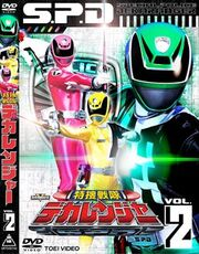 Dekaranger DVD Vol 2