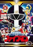 Fiveman DVD Vol. 3 v2
