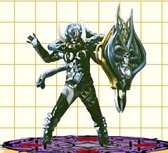 File:Gorgon.jpg