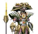 Bakutofūji-ER of the Timer