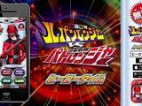 Hero Time Kaitou Sentai Lupinranger VS Keisatsu Sentai Patranger