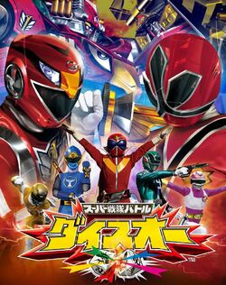 Super Sentai Battle Dice-O Shinkenger vs Go-onger poster