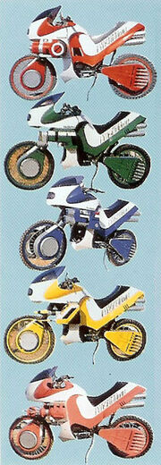Flash-ar-bikes