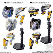 YUDO Ryusoul-3accessories