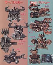 Car-vi-barricars02