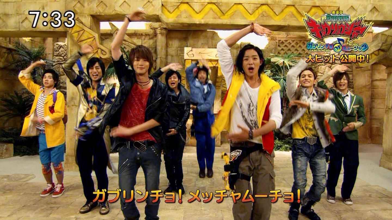 image male kyoryuger and wizard cast dance jpg rangerwiki