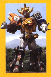 Wild Force Megazord | RangerWiki | FANDOM powered by Wikia