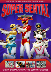 Choujin Sentai Jetman The Complete Series