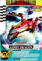 Gosei Dragon card