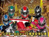 Ryusoulger Stage Show at Red Heroes Theatre G-Rosso