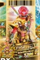 Gokai Red Gold Mode