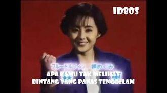 LiveMan Opening Indonesia-0