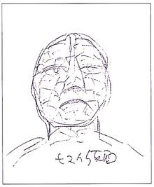 Jade-mask